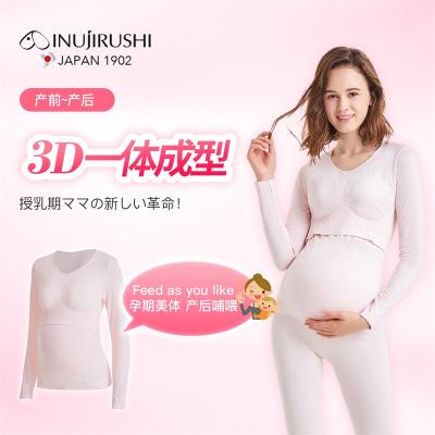 日本犬印本鋪 3D高彈產親膚貼身舒適前產后哺乳上衣月子服