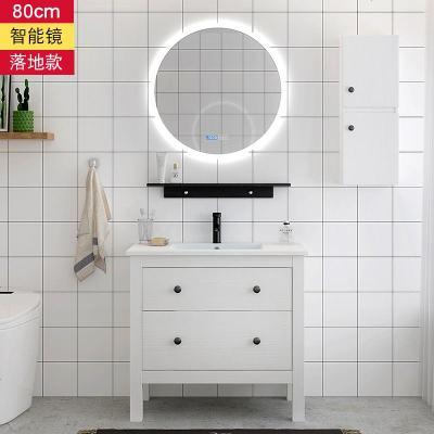 赛可优北欧实木浴室柜卫生间洗漱台洗脸盆柜组合智能镜柜落地式洗手池 80cm落地智能款+配件