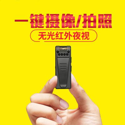 狄刺史智能聲控錄音90度旋轉攝像頭紅外夜視功能高清攝像斷電保存錄音筆