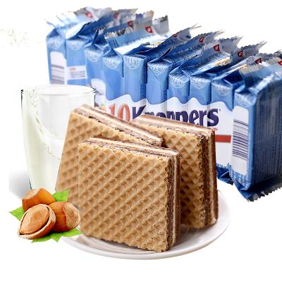 德国进口knoppers牛奶榛子巧克力五层夹心威化饼干250g零食品