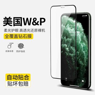 【美國W&P】蘋果iphone11鋼化膜promax全屏覆蓋11pro手機玻璃防窺高清護眼抗藍光貼膜ip11曲面保護膜