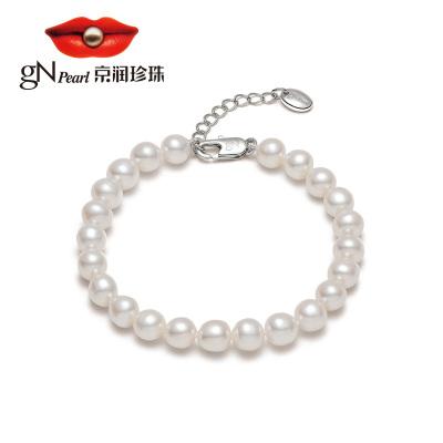 京润珍珠 倾心 白色淡水珍珠手链 强光甄选精品手链 迷人优雅