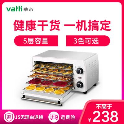 華帝(vatti)GGGF-09JG01 干果機家用食品烘干機水果蔬菜寵物肉類食物脫水機小型風干機 白色
