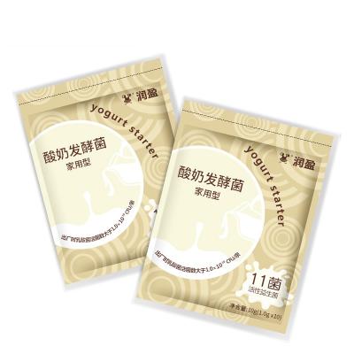 润盈(BIOGROWING) 11菌型酸奶发酵剂粉(1克*10条)100亿活菌益生菌 袋装乳酸菌发酵菌 自制酸奶发酵粉剂