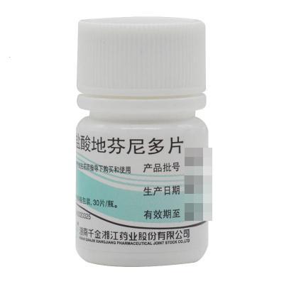 千金 盐酸地芬尼多片 25毫克*30片/瓶 用于防治多种原因或疾病引起的眩晕 恶心呕吐 乘车船飞机时的晕动病