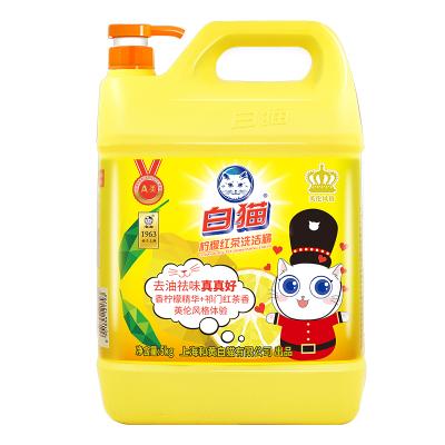 白貓檸檬紅茶洗潔精5kg去油無磷無殘留可洗果蔬檸檬紅茶香型