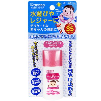 和光堂(Wakodo)婴幼儿强力防晒霜 SPF35 PA+++30g 日本原装进口