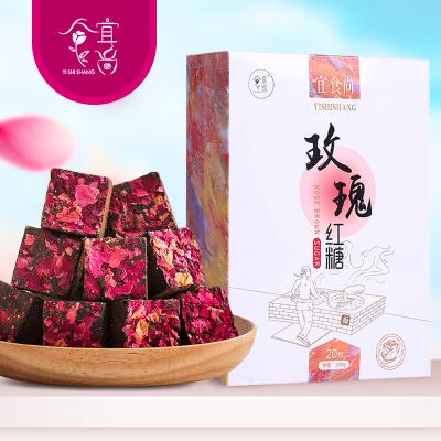 宜食尚YI SHI SHANG沖飲黑糖黑糖姜玫瑰紅糖茶大姨媽氣血體寒女月經期調理小袋裝200g/盒