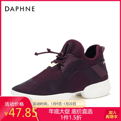 Daphne/达芙妮春季新款ins风个性老爹鞋ulzzang女鞋子1018101044
