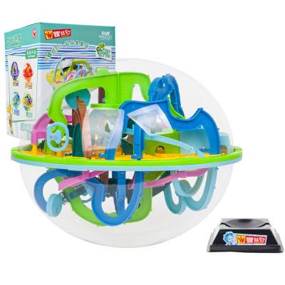 洛克王國螺絲釘玩具魔幻迷宮球彩虹迷宮高級-高階299關