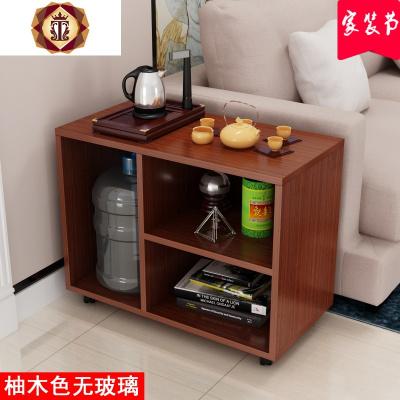 三維工匠專用茶桌邊幾沙發邊柜喝茶桌子功夫茶幾帶輪茶臺角幾可移動小茶幾