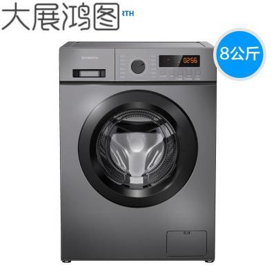 洗衣机F80G 8公斤kg滚筒洗衣机家用洗脱一体婴儿儿童洗衣机 浅灰色