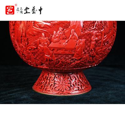 中藝盛嘉 杨之新漆器中式古典其他乔迁书房家居摆件雕漆双耳瓶中藝堂收藏品