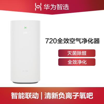 華為智選720全效空氣凈化器家用除甲醛 除霧霾PM2.5 負離子殺菌 華為空氣凈化器KJ500F-EP500H