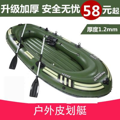 橡皮艇加厚钓鱼船 二三人皮划艇特厚充气船气垫船冲锋舟钓鱼艇特厚军绿三人船简约套餐