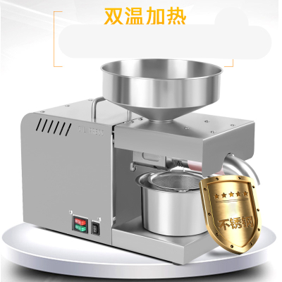 小型家用榨油機家庭商用納麗雅(Naliya)電動智能全自動不銹鋼冷熱榨雙溫控  定制定金
