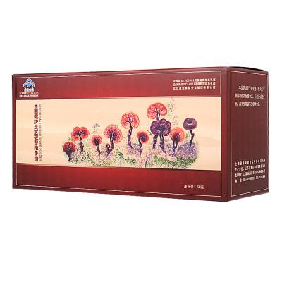 通惠 百菌健牌灵芝破壁孢子粉2g/袋*5袋/盒*6盒 营养保健灵芝粉 低温物理破壁增强免疫礼孝父母