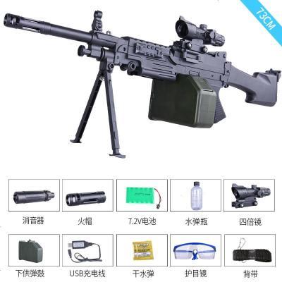 昆吾鋒大菠蘿M249電動連發水彈槍M416絕地吃雞套裝求生搶兒童玩具槍男孩 【電動版】M249黑色 官方標配+3萬水