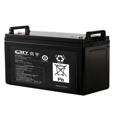 商宇免维护阀控式铅酸蓄电池GW12V100AH