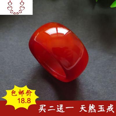 瑪瑙玉髓扳指 紅綠黑白男士玉扳指 玉石情侶指環戒指男女 Chunmi瑪瑙戒指