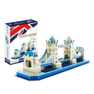 DIE-CAST樂立方(CubicFun)3D立體拼圖創意模型玩具 世界仿真名建筑拼插拼裝兒童手工玩具 【英國】倫敦塔橋