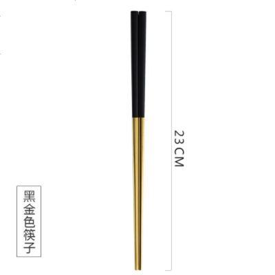 朗汀 歐式高檔304不銹鋼西餐餐具創意中式黑柄防滑筷子高顏值家用