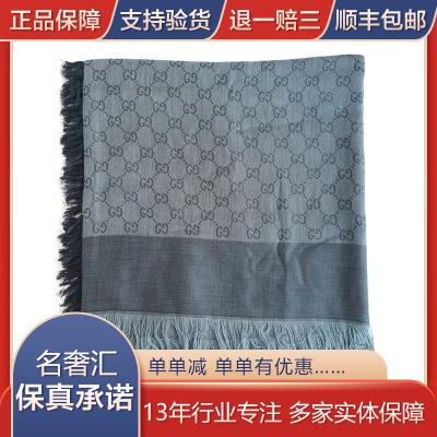 【正品二手99新】古馳(GUCCI)男女款藍灰色雙G大圍巾 時尚披肩圍脖 283833 圍巾