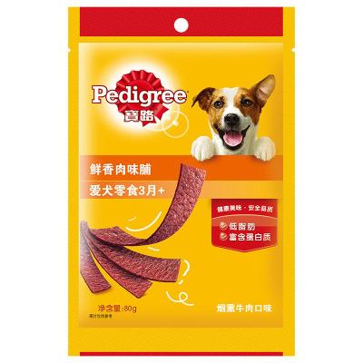 寶路寵物狗零食 鮮香肉味脯 煙熏牛肉味 80g/袋 通用犬泰迪茶杯犬柯基