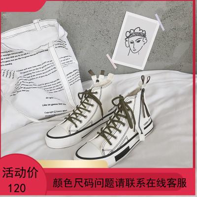 高帮帆布鞋女夏嘻哈街舞鞋潮2018新款百搭女鞋板鞋小白鞋