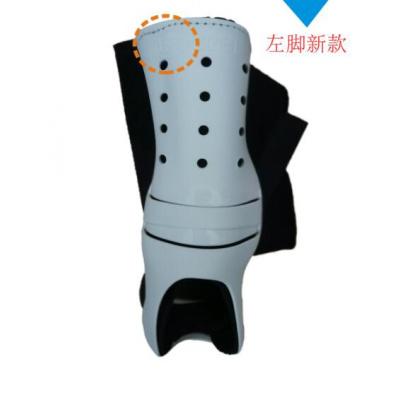 護踝踝關節固定支具支架護托護具腳踝扭傷腳骨折矯正器康復足關節 新款左腳M(建議35-40碼)送護踝+按摩球 M