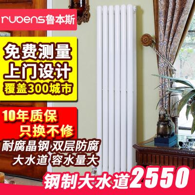 魯本斯鋼制暖氣片家用水暖壁掛式客廳裝飾散熱器集中供熱臥室定制2550-370mm