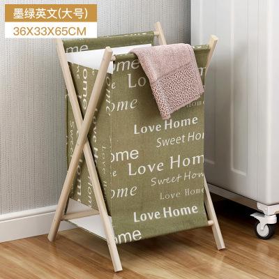 家時光 臟衣籃折疊放臟衣服的收納筐臟衣簍大號棉麻松木洗衣籃