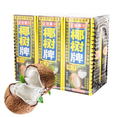椰樹 椰樹牌椰汁六連包 245ml*6盒 植物蛋白飲料
