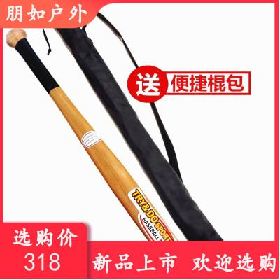 棒球棍實木超硬實心棒球棒車載防身武器打架棍子棒硬木壘球棒球桿商品有多個顏色,尺寸,規格,拍下備注規格或聯系在線客服