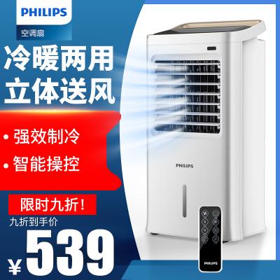 飞利浦Philips空调扇冷暖两用冷风扇家用冷暖风机制冷机小空调冷风机水冷空调扇负离子室温显示四大冰晶ACR3142N