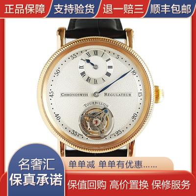 【二手95新】瑞宝( CHRONOSWISS)手动机械机芯 CH3121R 表径38  男表