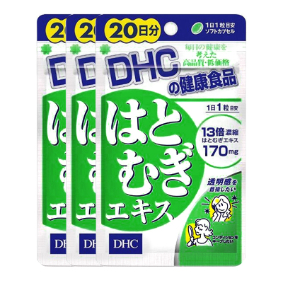 【直營】三袋丨DHC 薏仁丸 20日/20粒 薏仁薏米濃縮精華潤膚日本丸