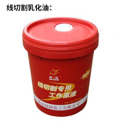 線切割液水劑線切割液線切割乳化油線切割工作液皂化油皂化液乳化液乳化油