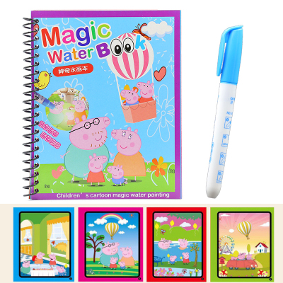 兒童神奇水畫本清水反復涂鴉水畫冊寶寶幼兒園魔法涂色反復使用神器手工可重復繪畫書-小豬佩奇
