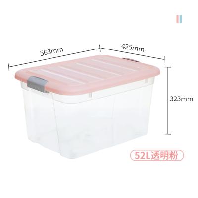 禧天龍citylong特大號52L塑料收納箱箱子衣服書箱玩具被子有蓋兒童儲蓄箱整理箱