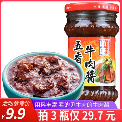 小康(XIAOKANG) 五香牛肉醬 微辣原香 240克/瓶 佐餐拌飯火鍋蘸醬
