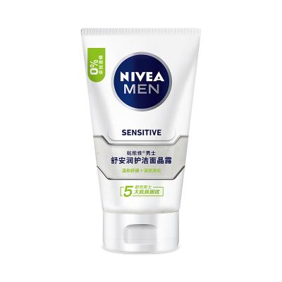 妮維雅(NIVEA)男士舒安潤護潔面晶露100g(新老包裝 隨機發放)洗面奶 護膚化妝品