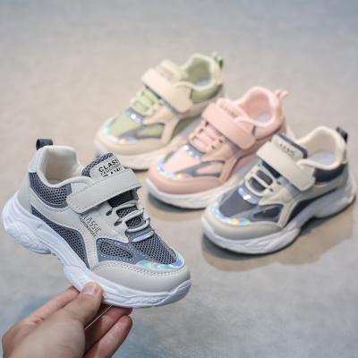 跨洋(KUAYANG) 2020秋季新款兒童運動休閑鞋 經典老爹鞋 魔術貼大小童鞋A