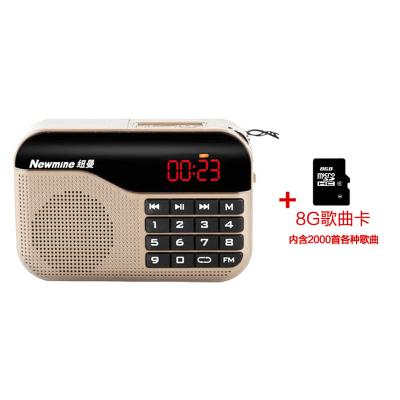 【配8G歌本卡】纽曼 收音机 插卡音箱 N63 金+8G歌曲卡 新款便携式半导体广播老年人老人用的迷你微小型袖珍随身听