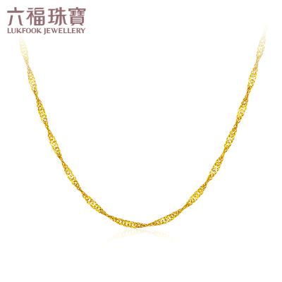 六福珠寶 18K金細水波紋鏈女款項鏈 L18TBKN0022Y