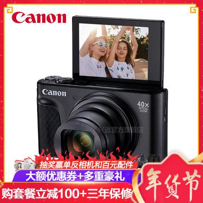 佳能(Canon)PowerShot SX740 HS 长焦数码相机/照相机 锂电池 家用/办公/旅游/2030万像素 40倍变焦 WiFi分享 美颜自拍 Vlog视频拍摄 黑色