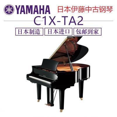 【二手A+】雅馬哈三角鋼琴YAMAHA C1 C1L C1ME C1X C1X-TA22018年-至今161長度 柚木色
