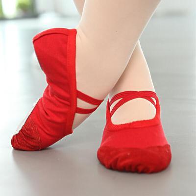 兒童女軟底練功鞋白色鞋女童貓爪鞋跳舞鞋芭蕾舞鞋粉色