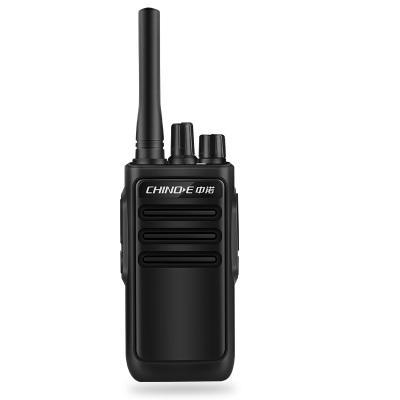 中諾D008對講機5w大功率 手臺 無線對講機 民用自駕游門衛工地酒店使用