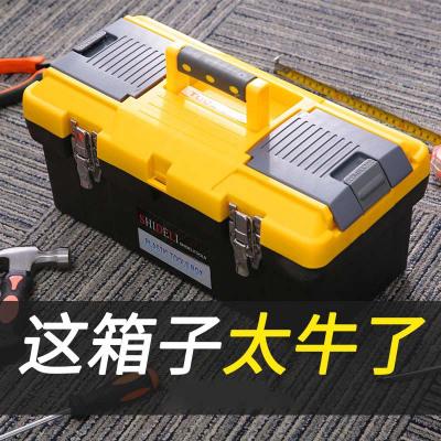 五金工具箱多功能维修工具手提式大号塑料电工家用古达美术车载收纳盒12寸加厚款工具箱